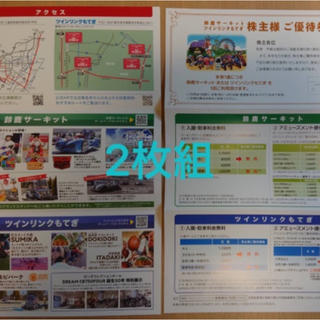 ホンダ(ホンダ)のホンダ(本田技研) 株主優待 2枚組(遊園地/テーマパーク)