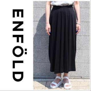 エンフォルド(ENFOLD)の人気 ENFOLD エンフォルド スビン天竺セミフレアスカート(ロングスカート)