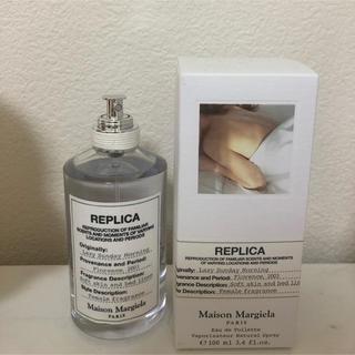 マルタンマルジェラ(Maison Martin Margiela)のメゾンマルジェラ 香水(ユニセックス)