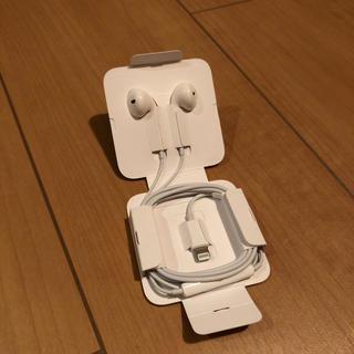 アイフォーン(iPhone)のiPhone 8 イヤホン 純正(ヘッドフォン/イヤフォン)