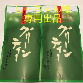 しーちゃん様専用出品★ 伊藤久右衞門★宇治抹茶薫るグリーンティー300g×2袋(茶)