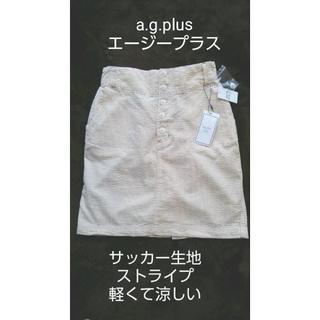 エージープラス(a.g.plus)のa.g.plusスカート 新品 ミニ ひざ丈 涼しい 後ろゴム スリット(ミニスカート)