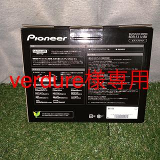 パイオニア(Pioneer)の【新品未開封】Pioneer BDR-S11J-BK(ブルーレイプレイヤー)