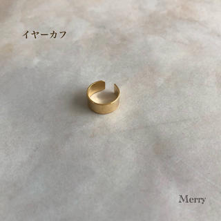 エンフォルド(ENFOLD)の【高品質】イヤーカフ No.1(イヤーカフ)