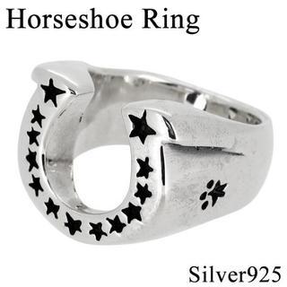 クロムハーツ(Chrome Hearts)のシルバーリング 925(リング(指輪))