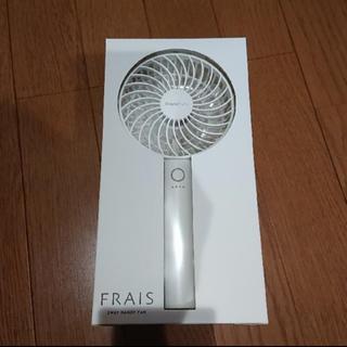 フランフラン(Francfranc)のフランフラン/ハンディファン/ミニ扇風機2WAY/ホワイト色!(扇風機)