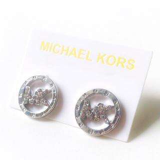 マイケルコース(Michael Kors)のマイケルコース ピアス5 シルバー(ピアス)
