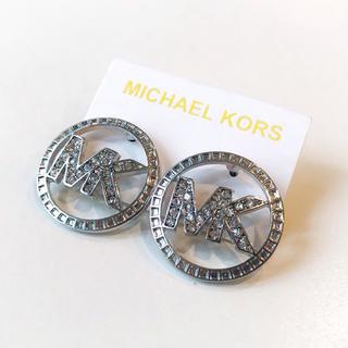 マイケルコース(Michael Kors)のマイケルコース ピアス7 シルバー(ピアス)