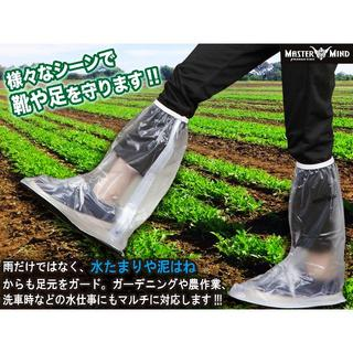 [新品送料無料]ホワイト/防水シューズカバー /レインシューズ/サイズXL(レインブーツ/長靴)