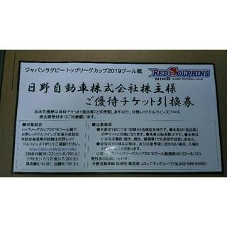 ジャパンラグビー トップリーグカップ2019プール戦(その他)