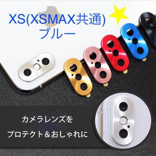 iPhone - iphone XS ブルー レンズ保護 スマホアクセサリー カメラ保護