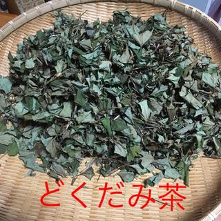 どくだみ茶 100g  無農薬(茶)