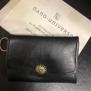 新品未使用❣️ナノ・ユニバースコンチョ付きコイン&カードケース