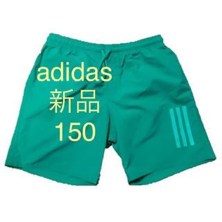 アディダス(adidas)の処分価格 adidasアディダス ボーイズ3ストライプスイムショーツ 150cm(水着)