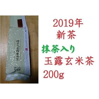 新茶 抹茶入玉露玄米茶 佐藤園 200g 1袋(茶)