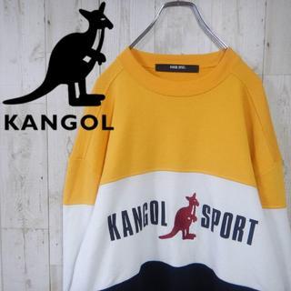 カンゴール(KANGOL)のカンゴール ビッグロゴ スウェット ビッグシルエット F マルチカラー(スウェット)