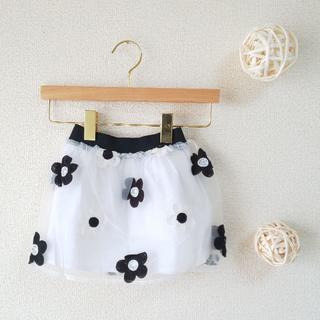 フラワー刺しゅうチュールスカート♡90サイズ♡ (スカート)