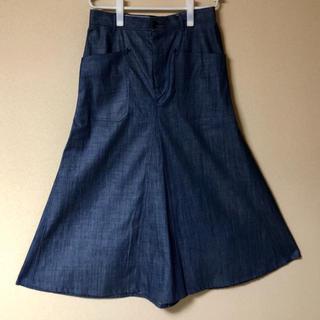 フォーティーファイブアールピーエム(45rpm)の45rpm デニムロングスカート 新品未使用(ロングスカート)