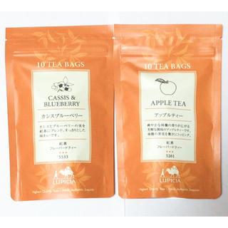 ルピシア(LUPICIA)の新品未開封 ルピシア ティーバッグ 紅茶 フレーバード 2種類セット(茶)