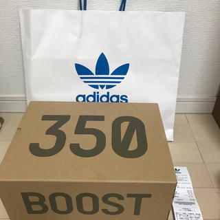 adidas - [国内正規]YEEZY BOOST 350 V2 SYNTH イージーブースト