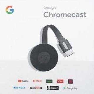 グーグル クロムキャスト2 Google Chromecast クロームキャスト