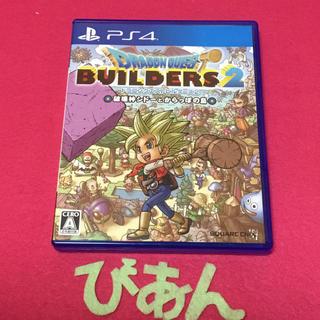 PlayStation4 - ドラゴンクエスト ビルダーズ2