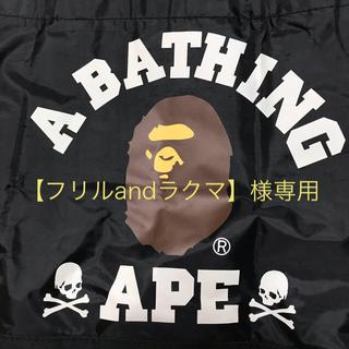 アベイシングエイプ(A BATHING APE)の【非売品】アベイシングエイプ マスターマインド トートバック コラボ 未使用品(トートバッグ)