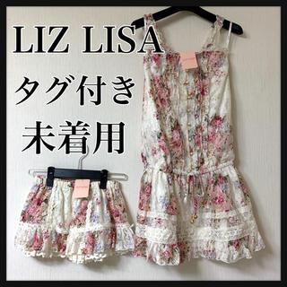 未着用 LIZ LISA リズリサ ワンピース ショートパンツ 花柄 白 ピンク