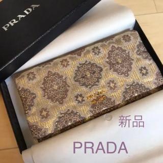 プラダ(PRADA)の新品 プラダ クラッチバッグ 長財布 ゴージャス刺繍(クラッチバッグ)