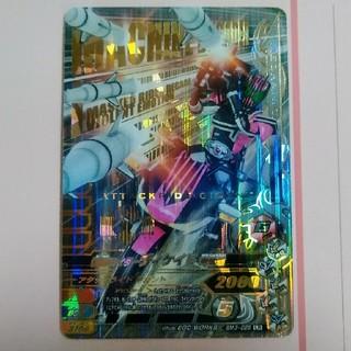 バンダイ(BANDAI)のスイリュー様専用 ディケイド激情態 LR(シングルカード)