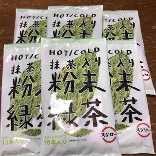 スシロー 抹茶入り粉末緑茶 6袋(茶)