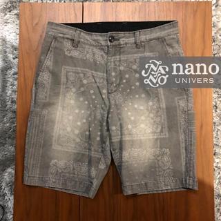 ナノユニバース(nano・universe)のnano univers総柄ハーフパンツ加工ショートパンツメンズ送料込(ショートパンツ)