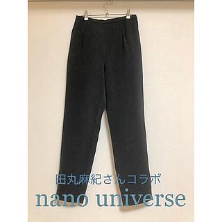 ナノユニバース(nano・universe)の田丸麻紀さんコラボ☆nano universeテーパードパンツ(カジュアルパンツ)