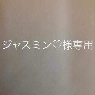 フォクシー(FOXEY)のジャスミン様専用フォクシー♡DAISY LIN トラベルコンテナー(ポーチ)