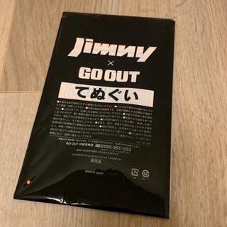 スズキ(スズキ)のジムニー jimny てぬぐい(その他)
