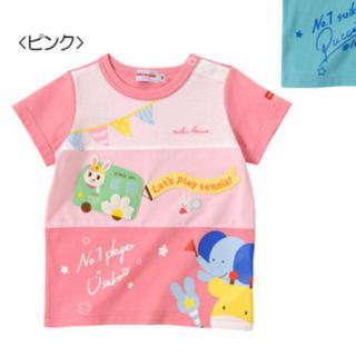ミキハウス(mikihouse)の🔻40%OFF 定価9,936円(Tシャツ/カットソー)