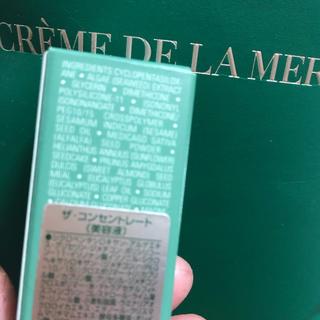 DE LA MER - ドゥ・ラ・メール