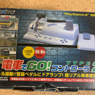 PlayStation2 - レア商品 PS2  電車でGO! コントローラー type2
