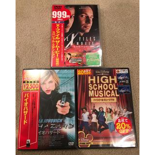 DVD☆【新品未使用】未開封3枚セット