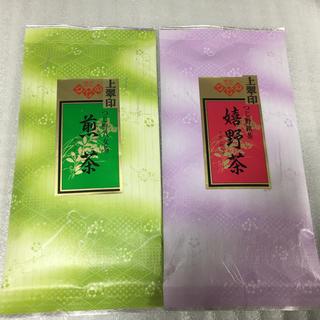 つじ野 八女茶・嬉野茶 セット(茶)