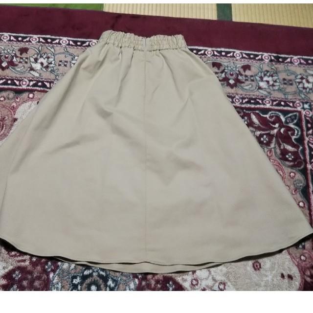 FRAY I.D(フレイアイディー)のFRAY I.Dスカート レディースのスカート(ロングスカート)の商品写真