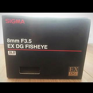SIGMA - シグマ ニコン用 円周魚眼レンズ