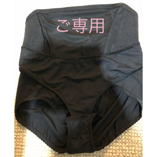 ワコール(Wacoal)のワコール 妊婦帯(マタニティ下着)