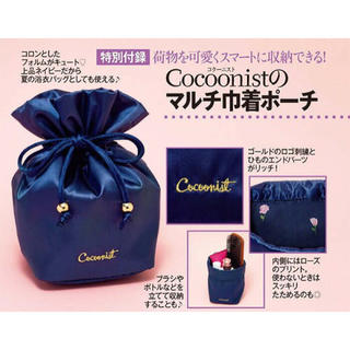 Cocoonist