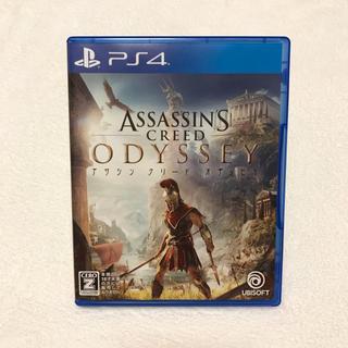 PlayStation4 - アサシンクリードオデッセイ アサクリ
