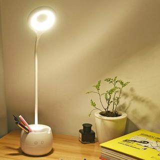 デスクライト LED USB充電 三段階調光
