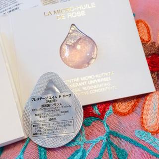 ディオール(Dior)の国内正規品 ディオール プレステージ ユイルドローズ 美容液(美容液)
