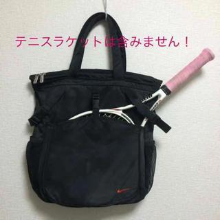 NIKE - ナイキ  テニスバッグ   黒     美品⭐️