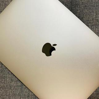 Apple - 【30%オフ】MacBook Pro 13inch 2017年モデル