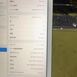 iPad - iPad Air 16G
